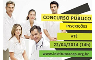 Empresa Brasileira de Serviços Hospitalares abre concurso para CD e TPD