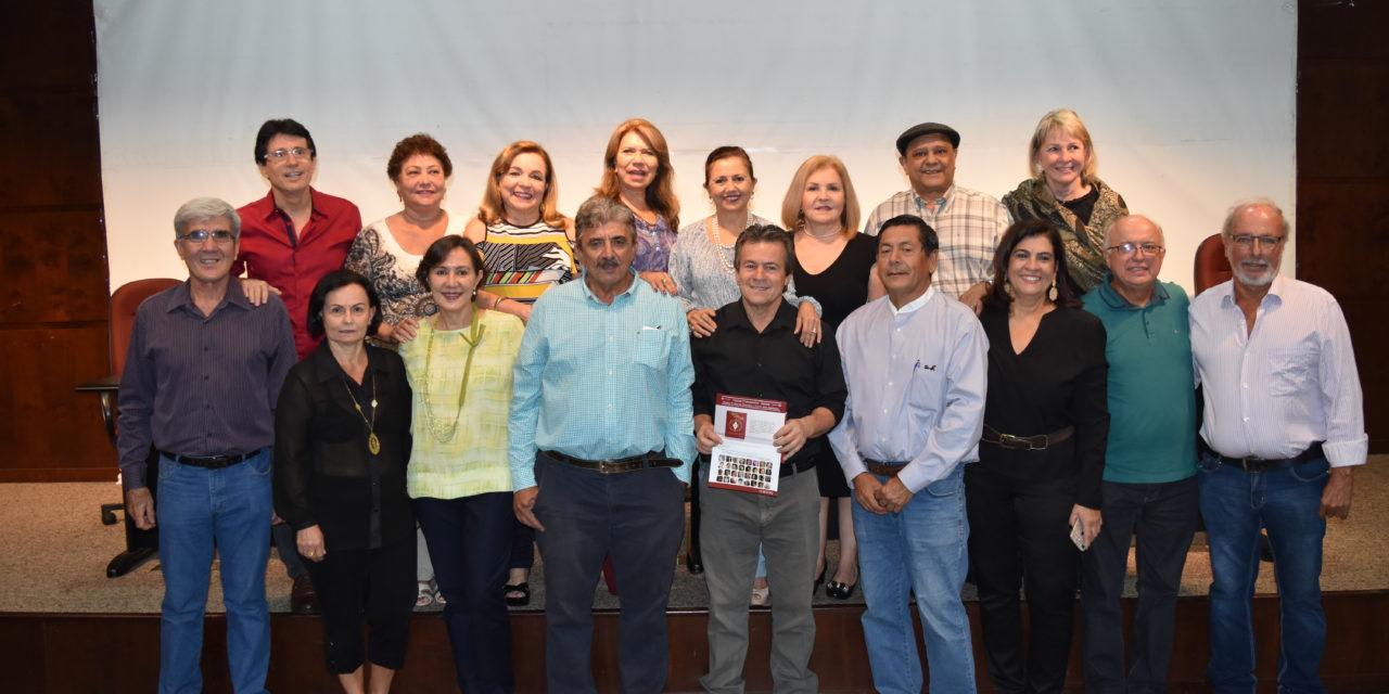Turma de 1978 da UFMS promove encontro na ABO-MS