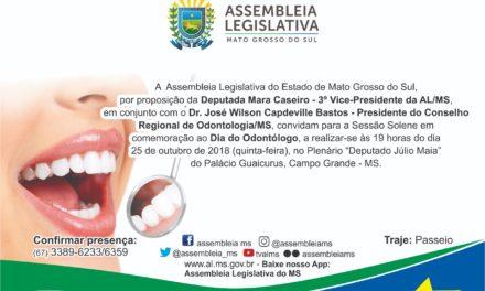 Assembleia Legislativa realiza sessão solene em comemoração ao Dia do Cirurgião-Dentista